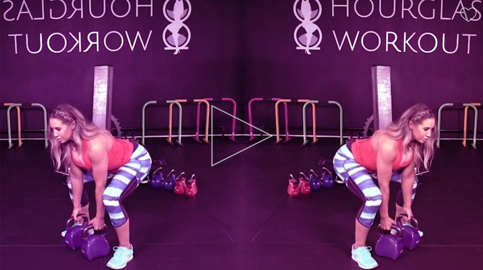 Hourglass Body Workout